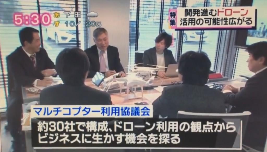 news every しずおか