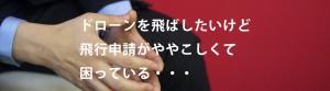 kawa_header
