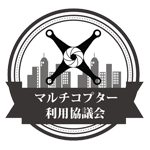マルチコプター利用協議会 OFFICIAL WEBSITE